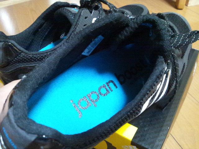 D65713 靴の中