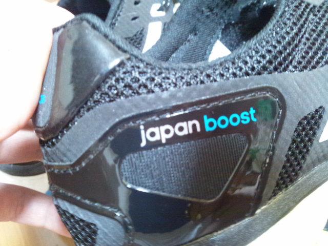 adizero Japan boost 表記