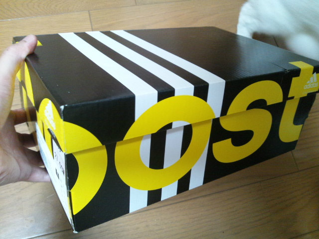 D65713 箱の写真