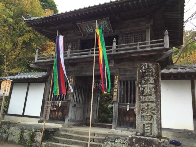 秩父 法性寺
