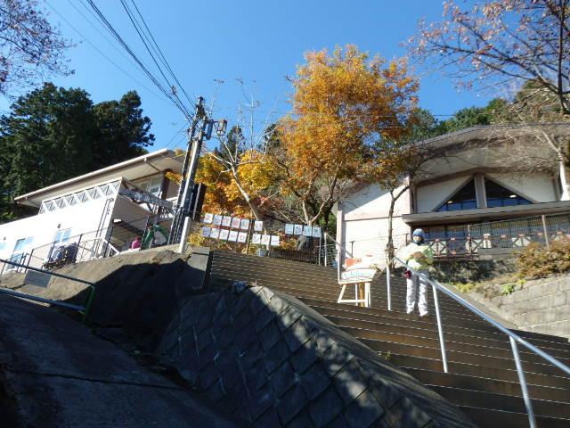 御岳ビジターセンター