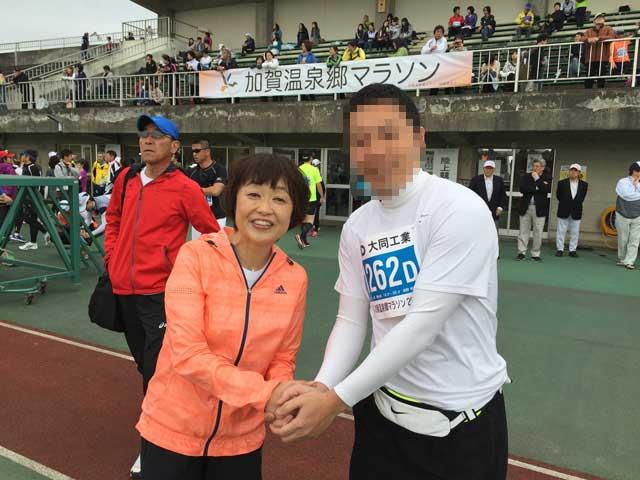 増田明美さんと2ショット写真