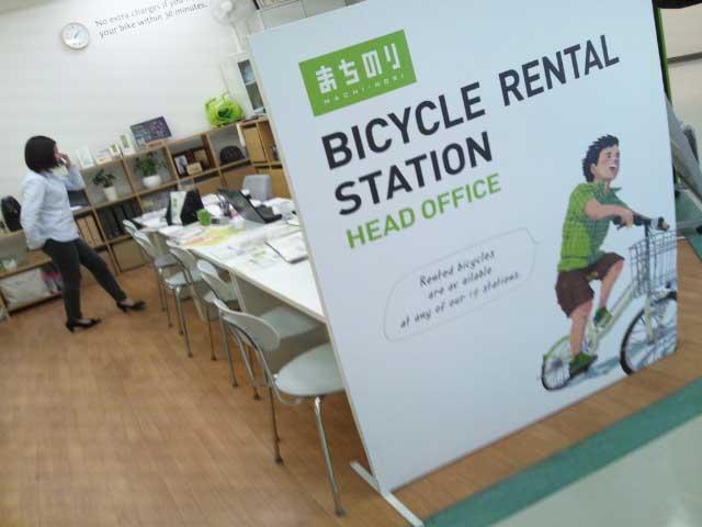 金沢のレンタル自転車