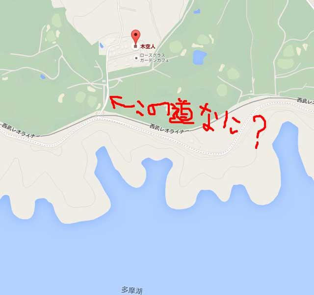 木空人 Googleマップ
