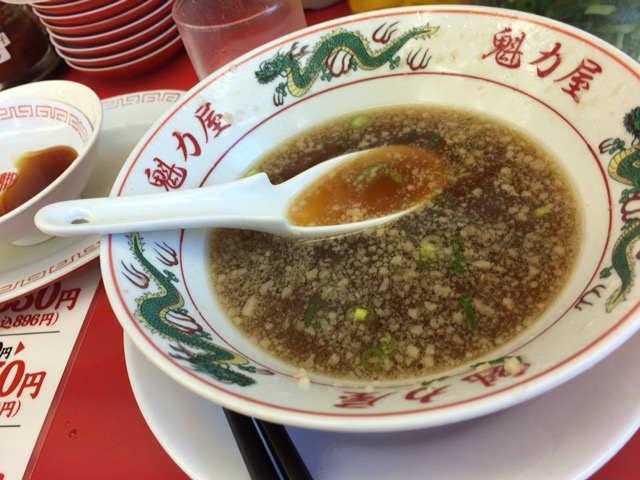 魁力屋 スープ