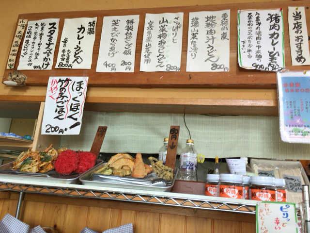 野口製麺所 内観