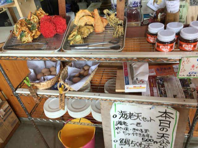野口製麺所 天ぷら