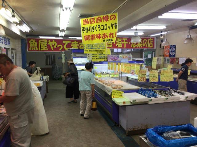 清富 大和ショッピングセンター