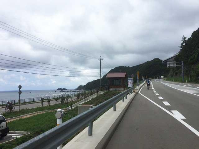 大谷峠 入口
