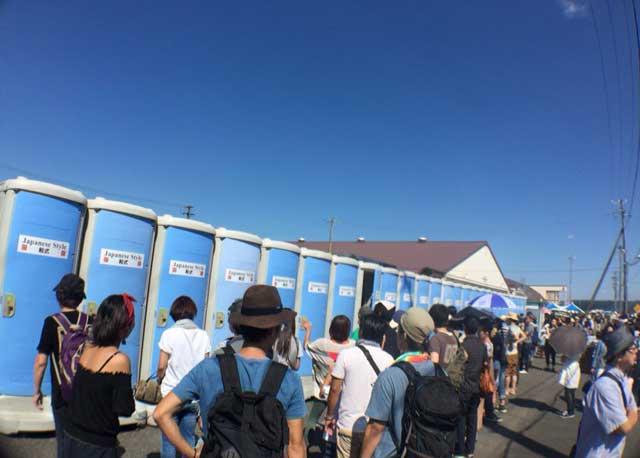 横田基地 友好祭 2015 トイレ