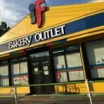 第一屋製パンの工場直営パン屋「ベイカリーアウトレット・イフ」に行ったら在庫壊滅状態だった件
