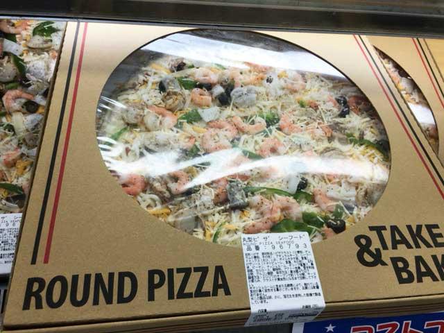 カネマン野口町店 コストコシーフードピザ