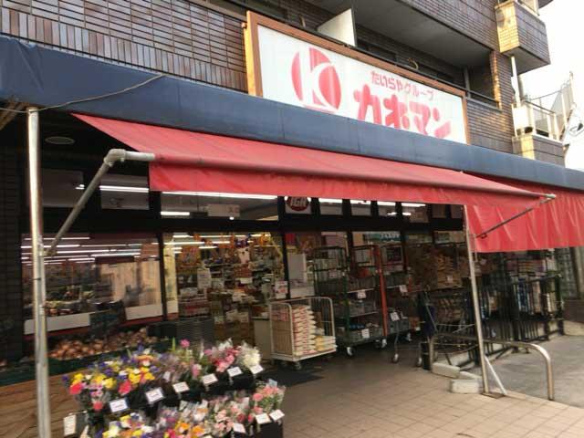カネマン野口町店