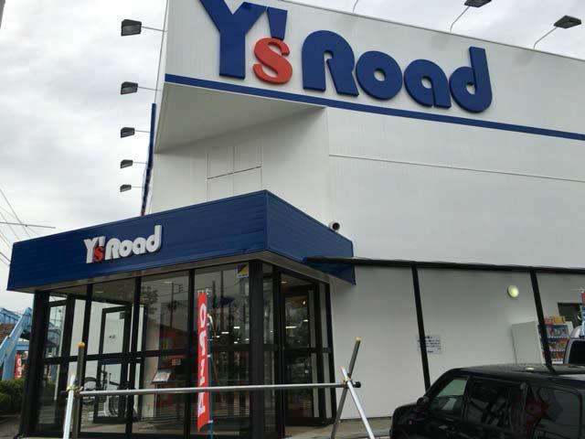 Y'sRoad東大和店