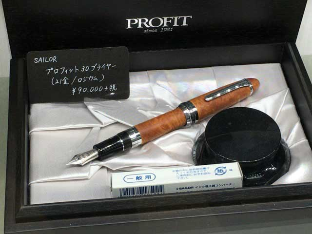 ぶんぐまる 高級万年筆