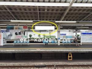 東村山駅 電飾広告