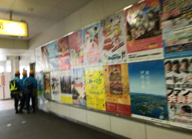 東村山駅 ポスター広告
