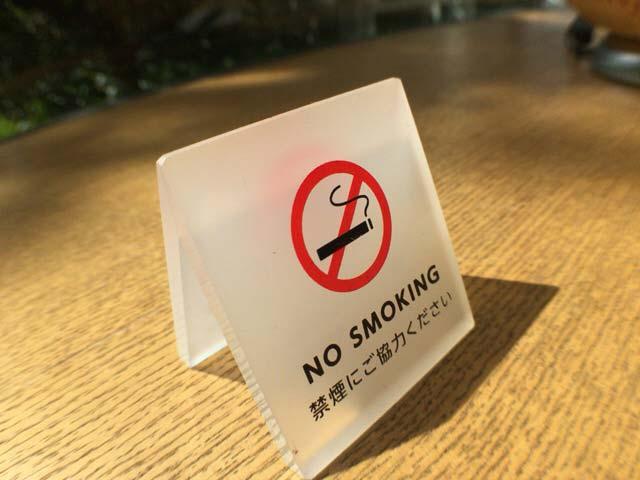 菊水亭 禁煙
