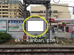 東村山駅広告