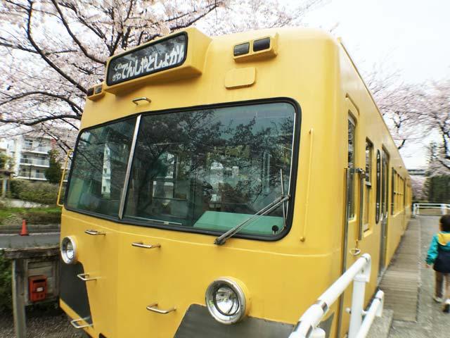 東村山市 電車図書館