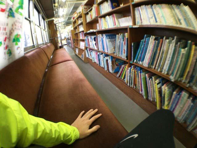 くめがわ電車図書館
