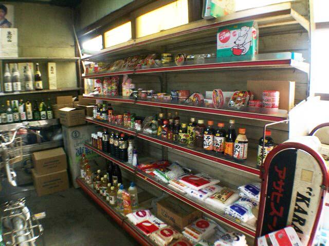 池田酒店 日用食料品