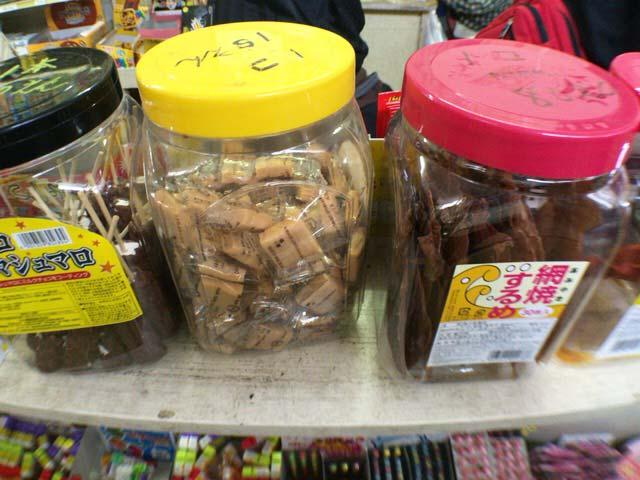 東村山市 駄菓子屋