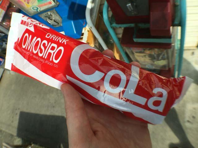 omosiro drink cola