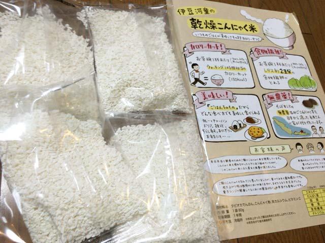 伊豆河童 乾燥こんにゃく米