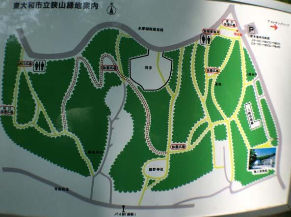 狭山緑地 案内図