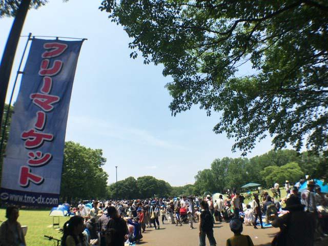 小金井公園 フリーマーケット