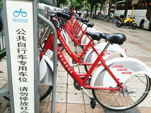 北京 レンタル自転車