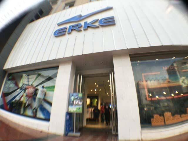ERKE スポーツメーカー