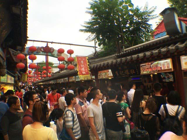 北京 商店街