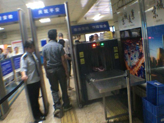北京 地下鉄 手荷物検査