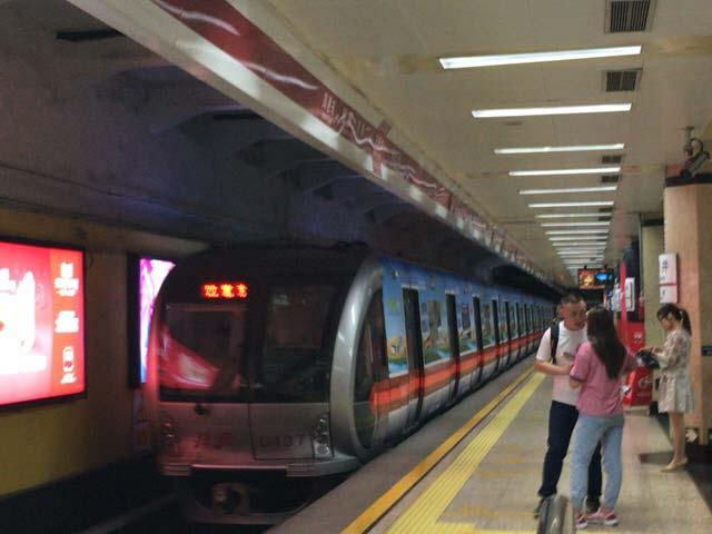 北京 地下鉄