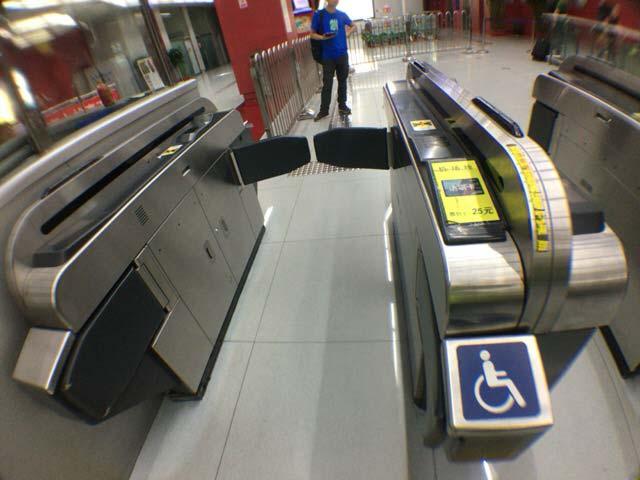 北京 地下鉄 改札
