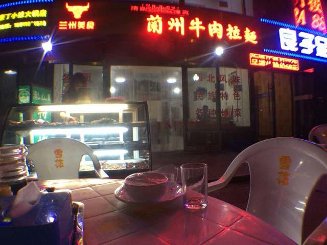 北京 食事