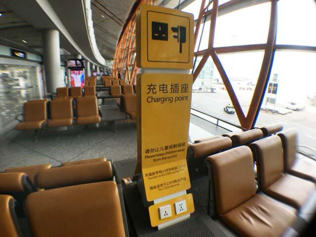 北京空港 コンセント