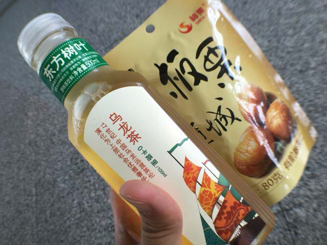 中国の烏龍茶