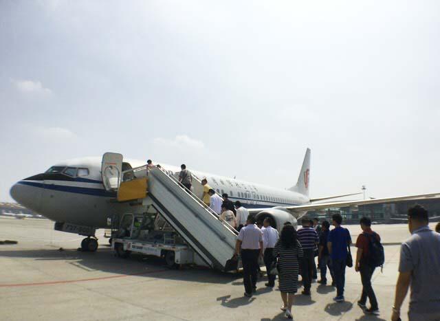 北京からの飛行機