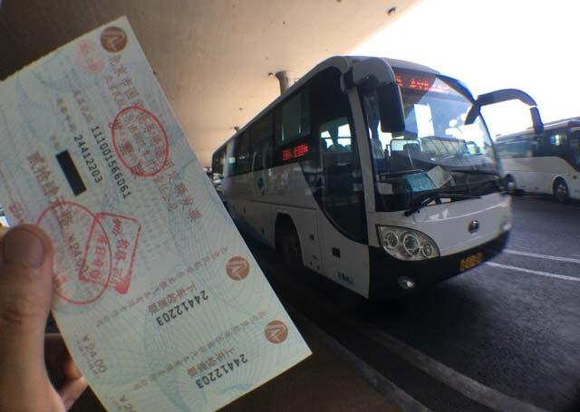 北京空港 バス