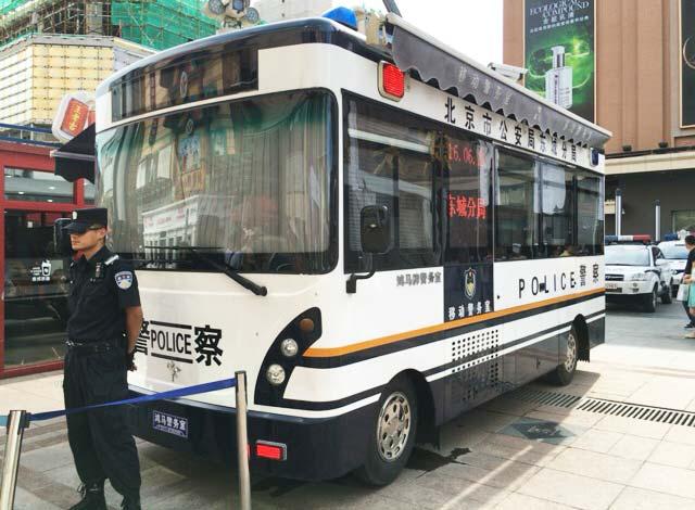 北京 警察官