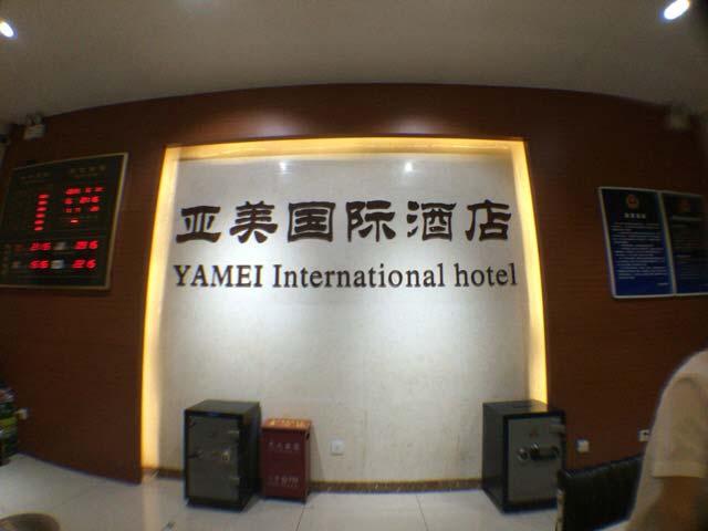 Yamei International