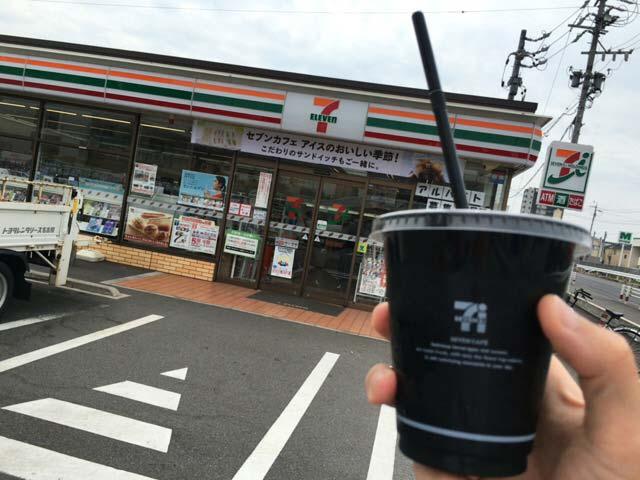 愛知県 アイスカフェラテ