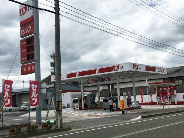珠洲市 セルフ式ガソリンスタンド