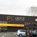 PCデポ スマートライフ東大和店