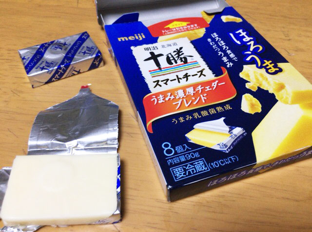 ほろうまチーズ