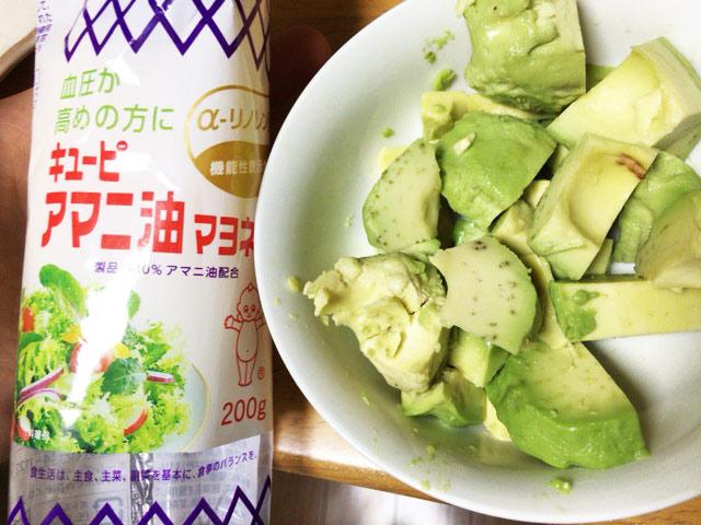 アマニ油マヨネーズ