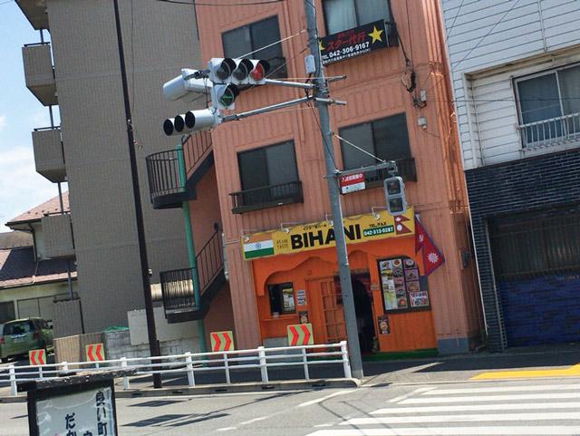 武蔵大和駅 カレー BIHANI